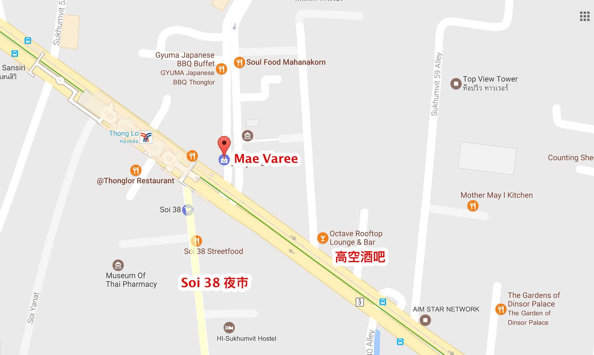曼谷美食 Mae Varee 超好吃芒果糯米飯 Thong Lor區道地美食