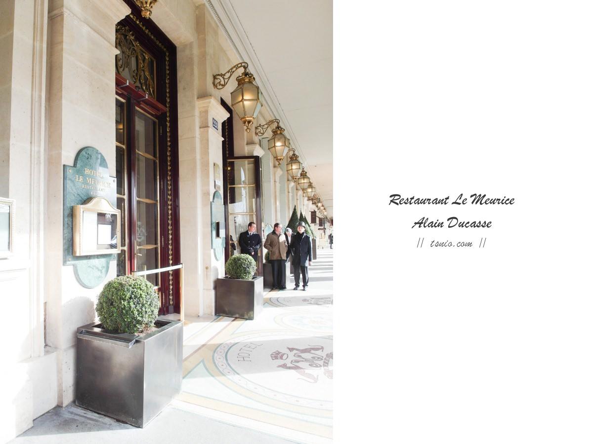 巴黎美食 | 米其林三星午間套餐 Le Meurice Alain Ducasse