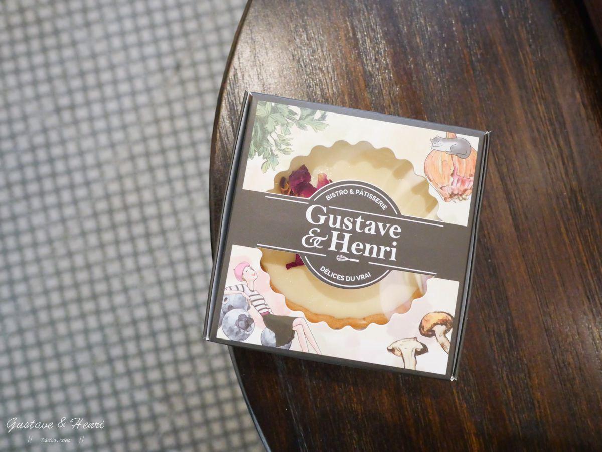 內湖下午茶 | Gustave & Henri 法式鹹派甜塔專賣店