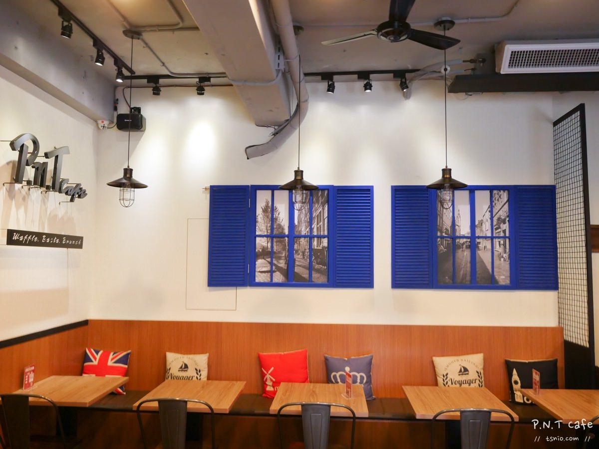 雙連美食 | 彼恩堤 PNT Cafe 巷弄早午餐咖啡廳