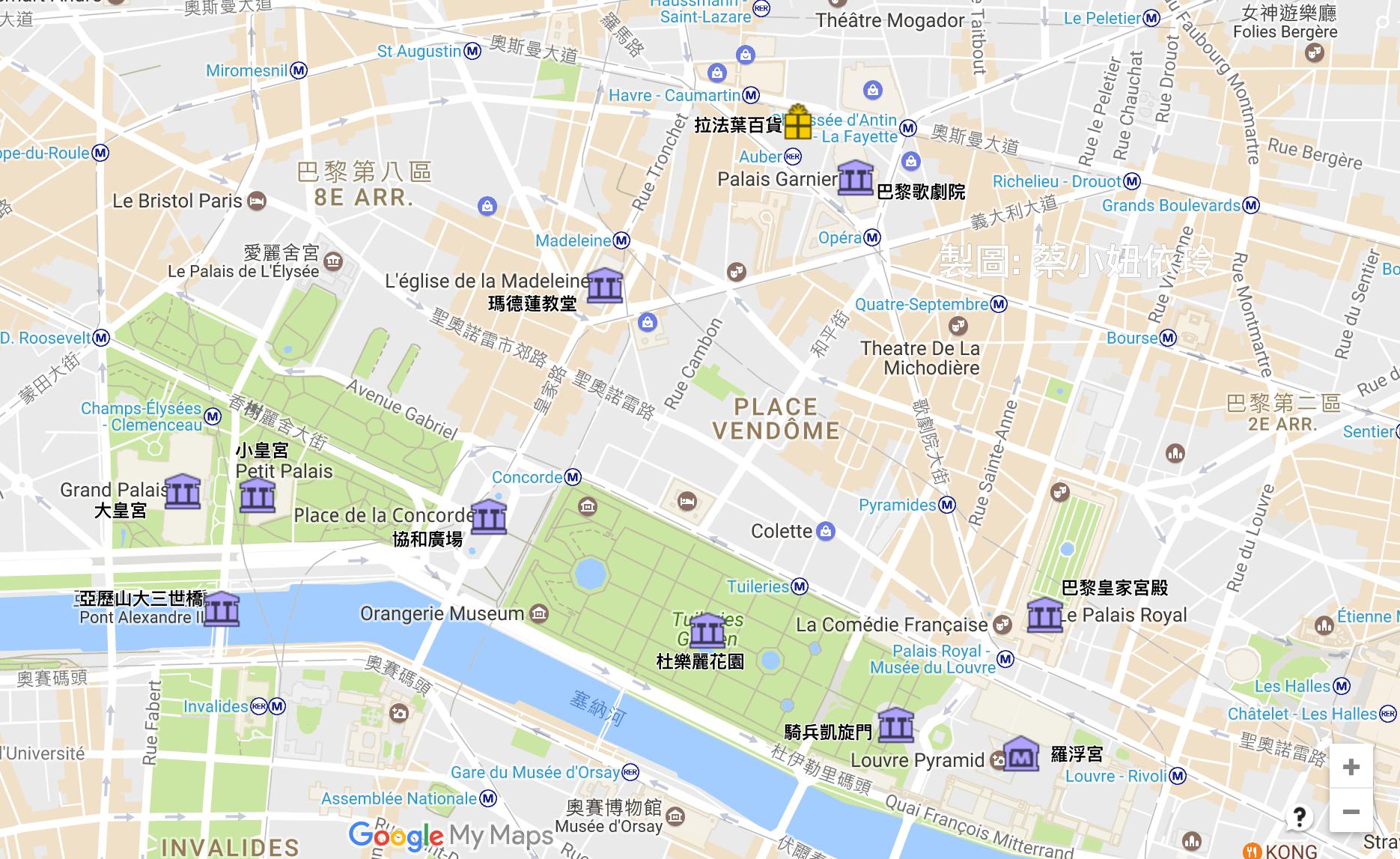 巴黎景點介紹 右岸散步地圖(羅浮宮、協和廣場、杜樂麗花園、小凱旋門、歌劇院…)