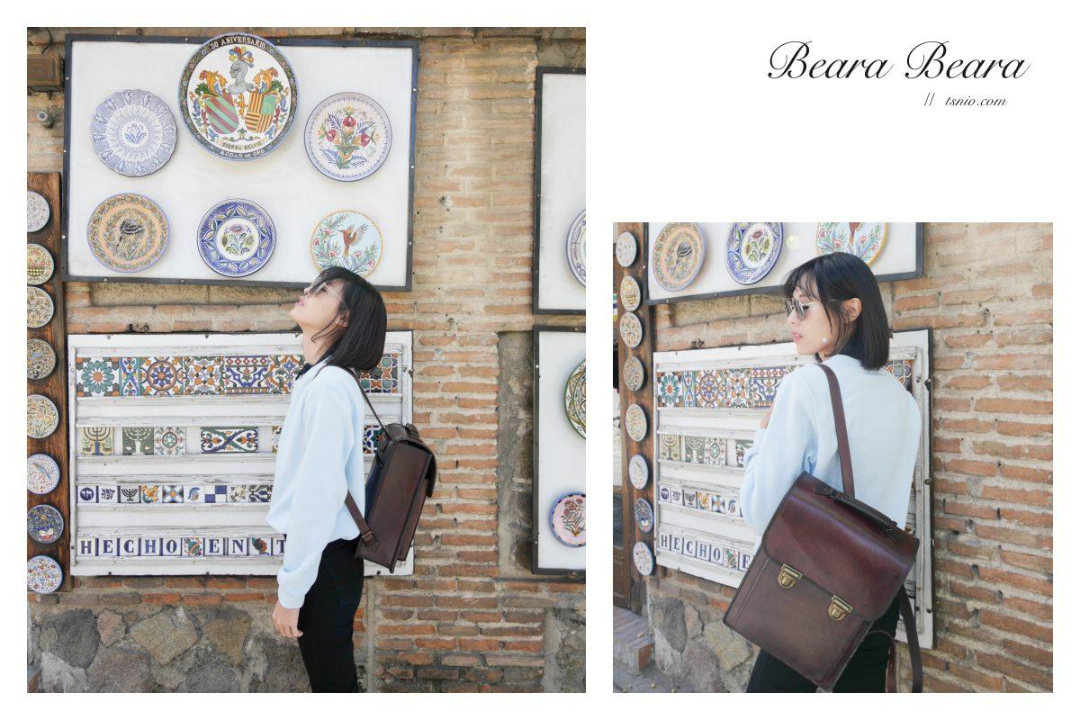 英國倫敦品牌 Beara Beara 復古真皮手工包