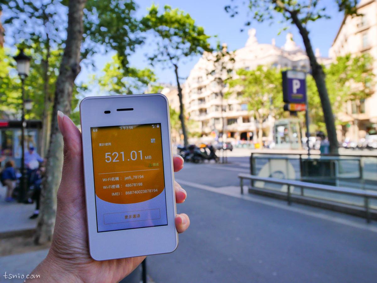 歐洲Wifi分享器 JetFi 全球通行動網路分享機