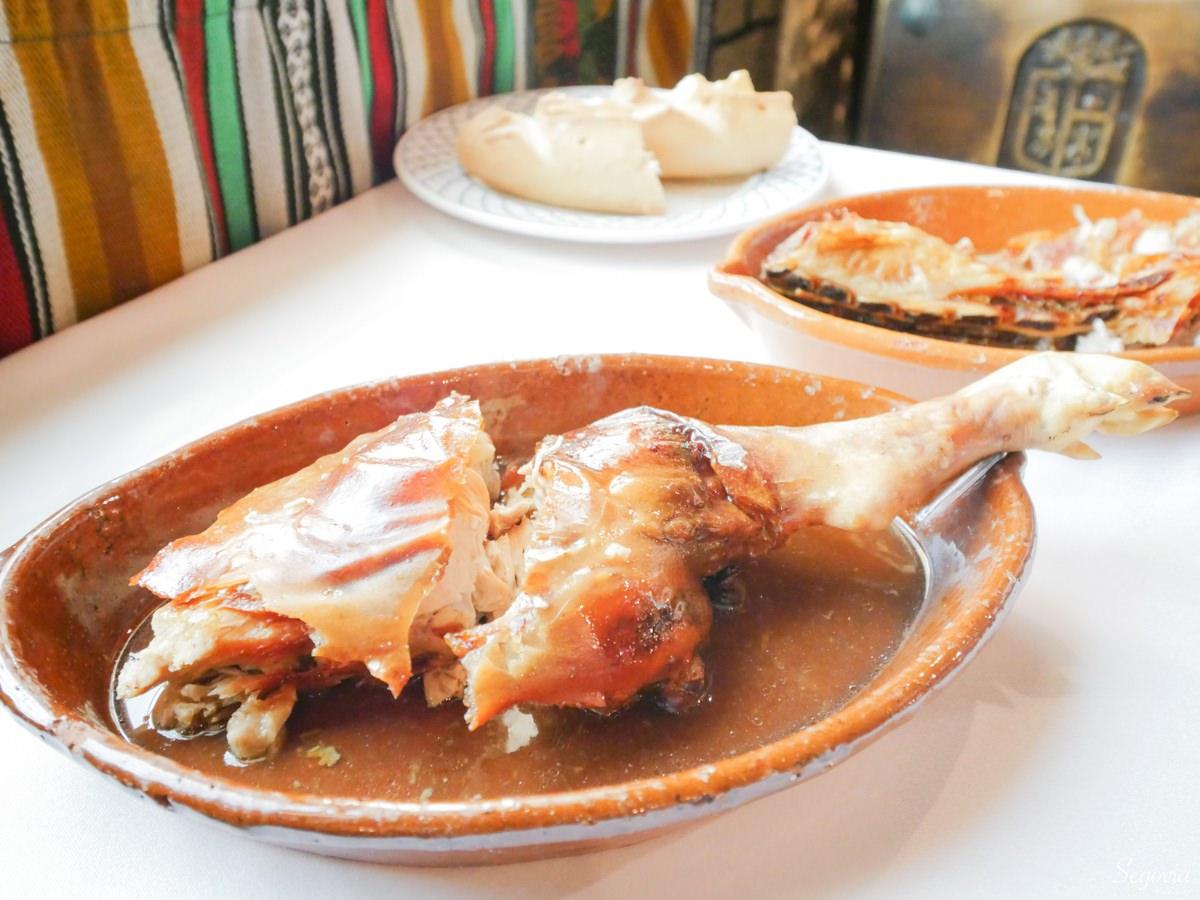 西班牙塞哥維亞美食 必吃烤乳豬名店 Meson De Candido