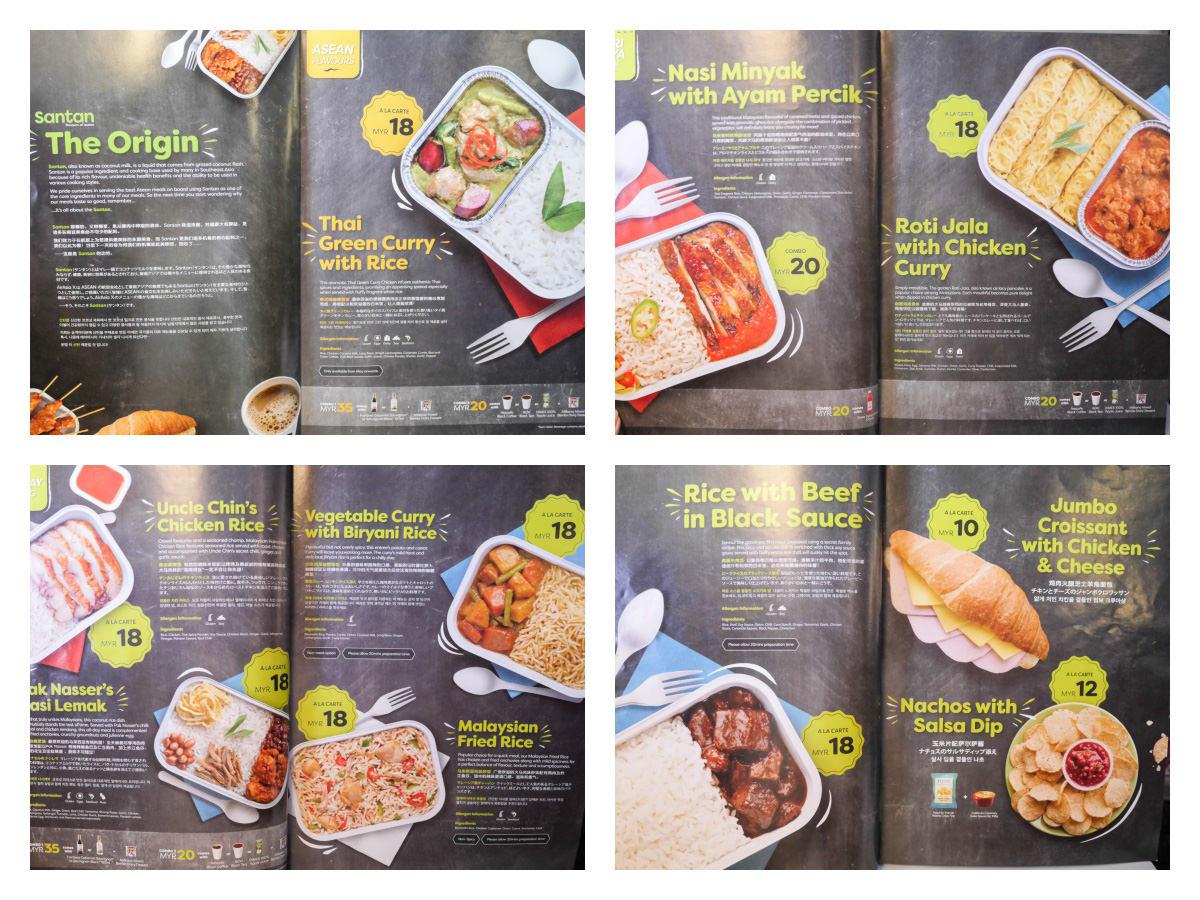 馬來西亞吉隆坡 AirAsia 亞航飛行紀錄 AirAsia 最新飛機餐Santan美食嘉年華
