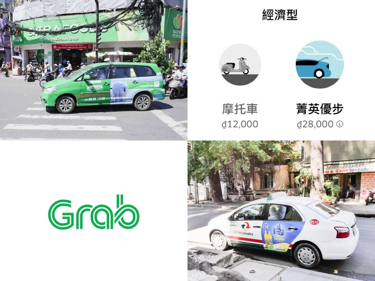 胡志明市自由行文章圖文列表
