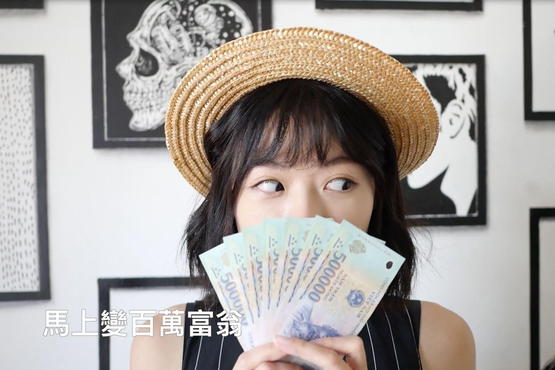 越南胡志明市自由行攻略 行程、機票、交通、住宿、行前準備