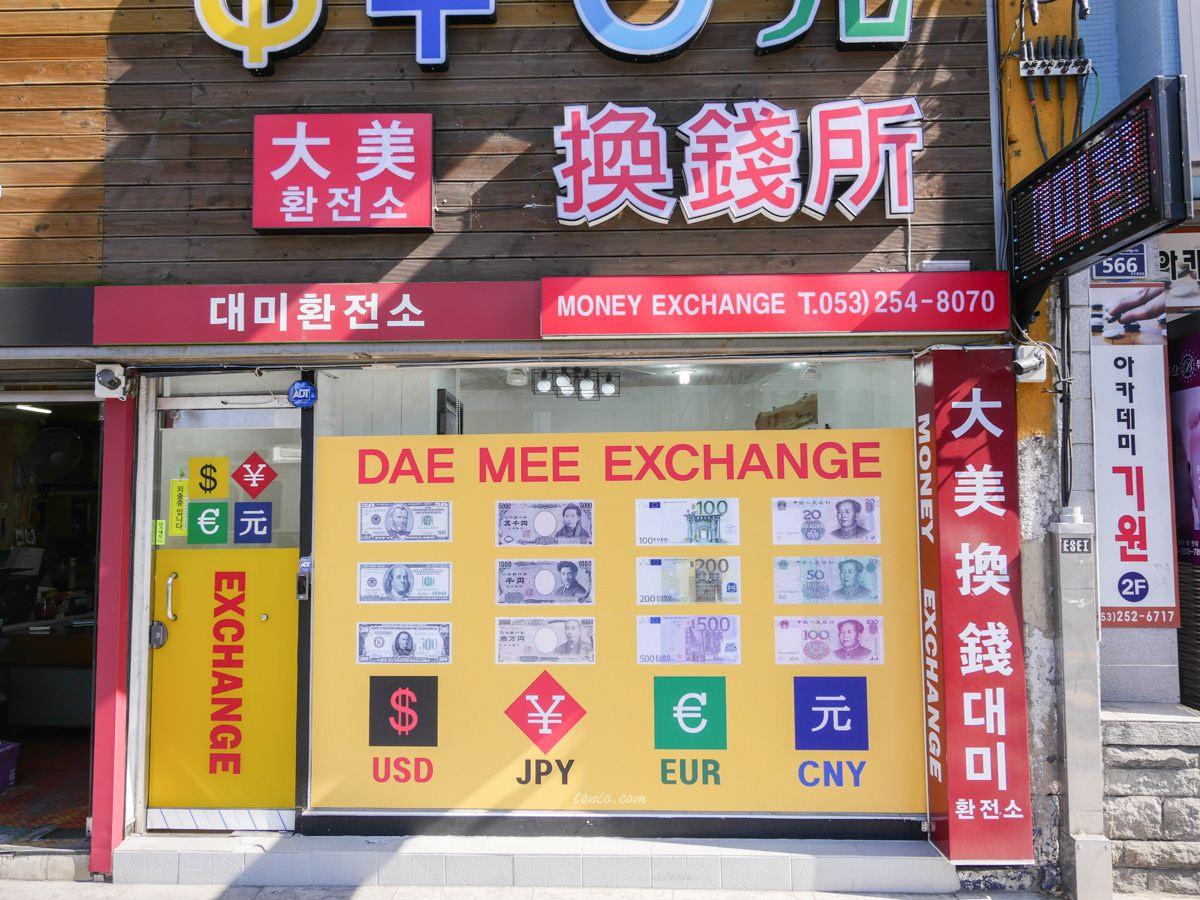 韓國大邱自由行攻略 行程、機票、交通、住宿、美食、景點、換匯