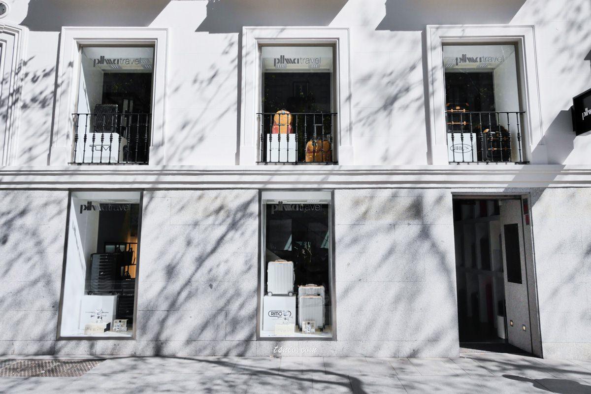 西班牙戰利品 Rimowa 英國宮、Pilma Travel 價格比較