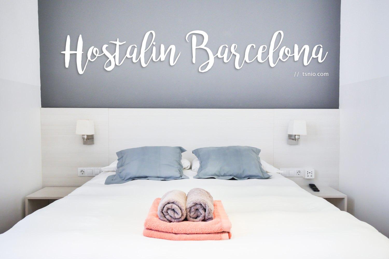 Booking.com專屬連結$900回饋金 歐洲訂房攻略與住宿分享