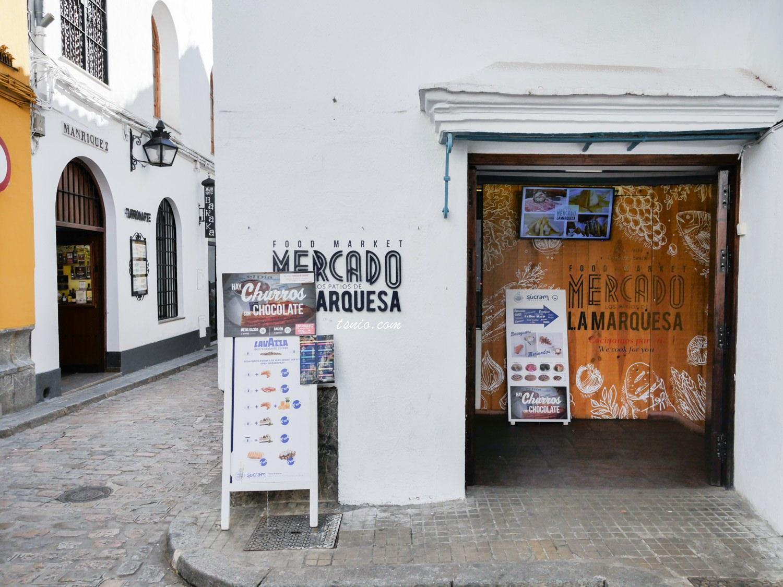 西班牙哥多華美食 Los Patios de La Marquesa 複合式美食廣場