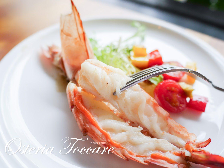 台北行天宮站美食 兔卡蕾餐酒館 Osteria Toccare 中山區鐵板料理