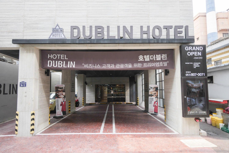韓國釜山住宿推薦 Dublin Hotel 都柏林飯店 西面站