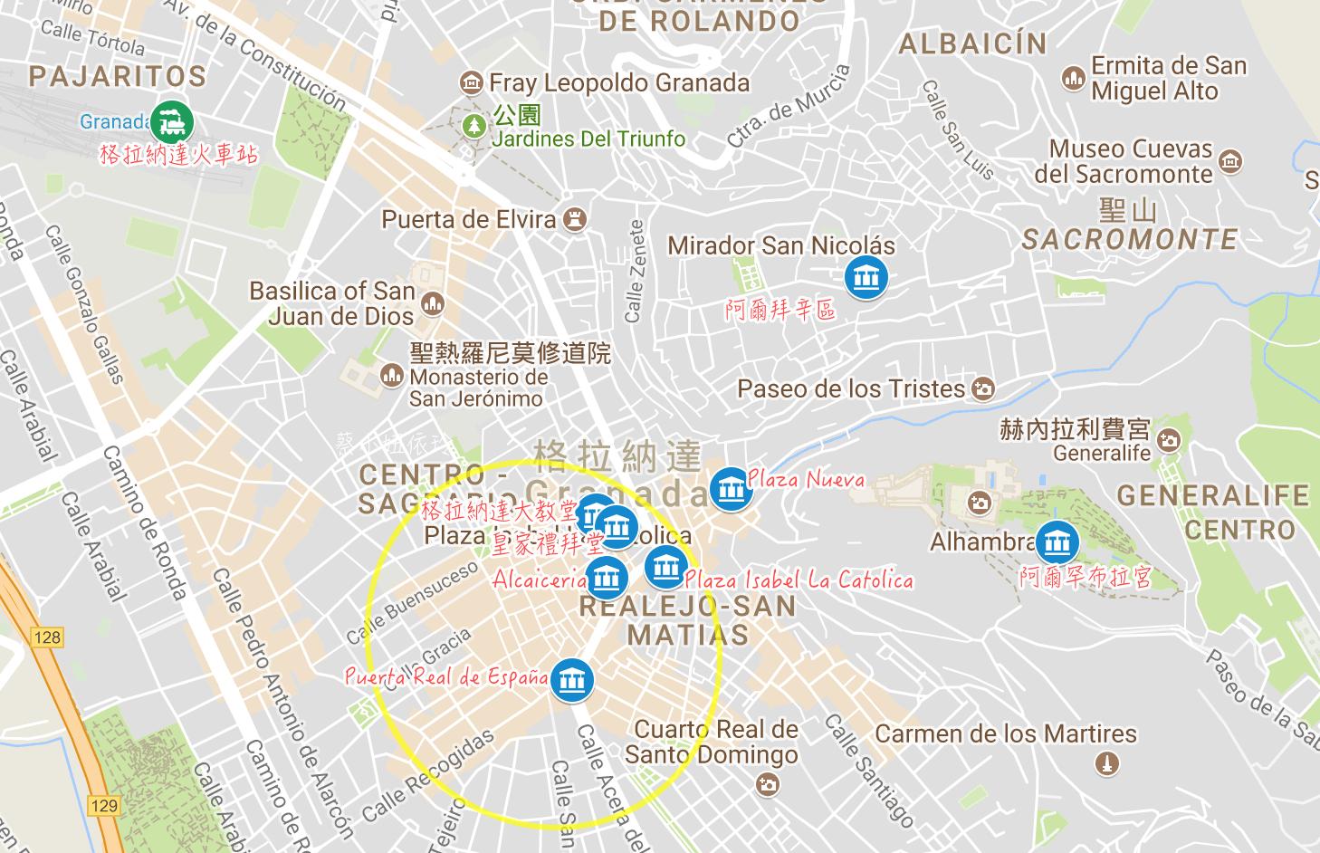 西班牙格拉納達住宿推薦 精選十家設計飯店民宿