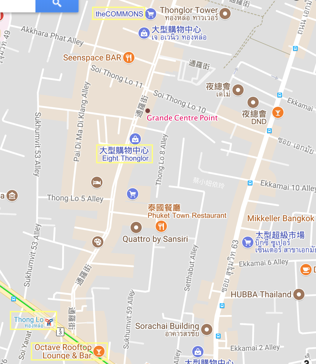曼谷飯店推薦 Grande Centre Point Sukhumvit 55 Thonglor區平價五星飯店