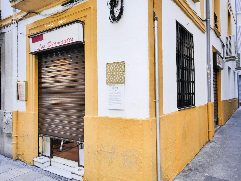 西班牙格拉納達美食推薦 Bar los Diamantes 免費Tapas小酒館餐廳