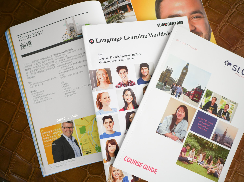 英國遊學 倫敦語言學校、費用、代辦比較、準備心得