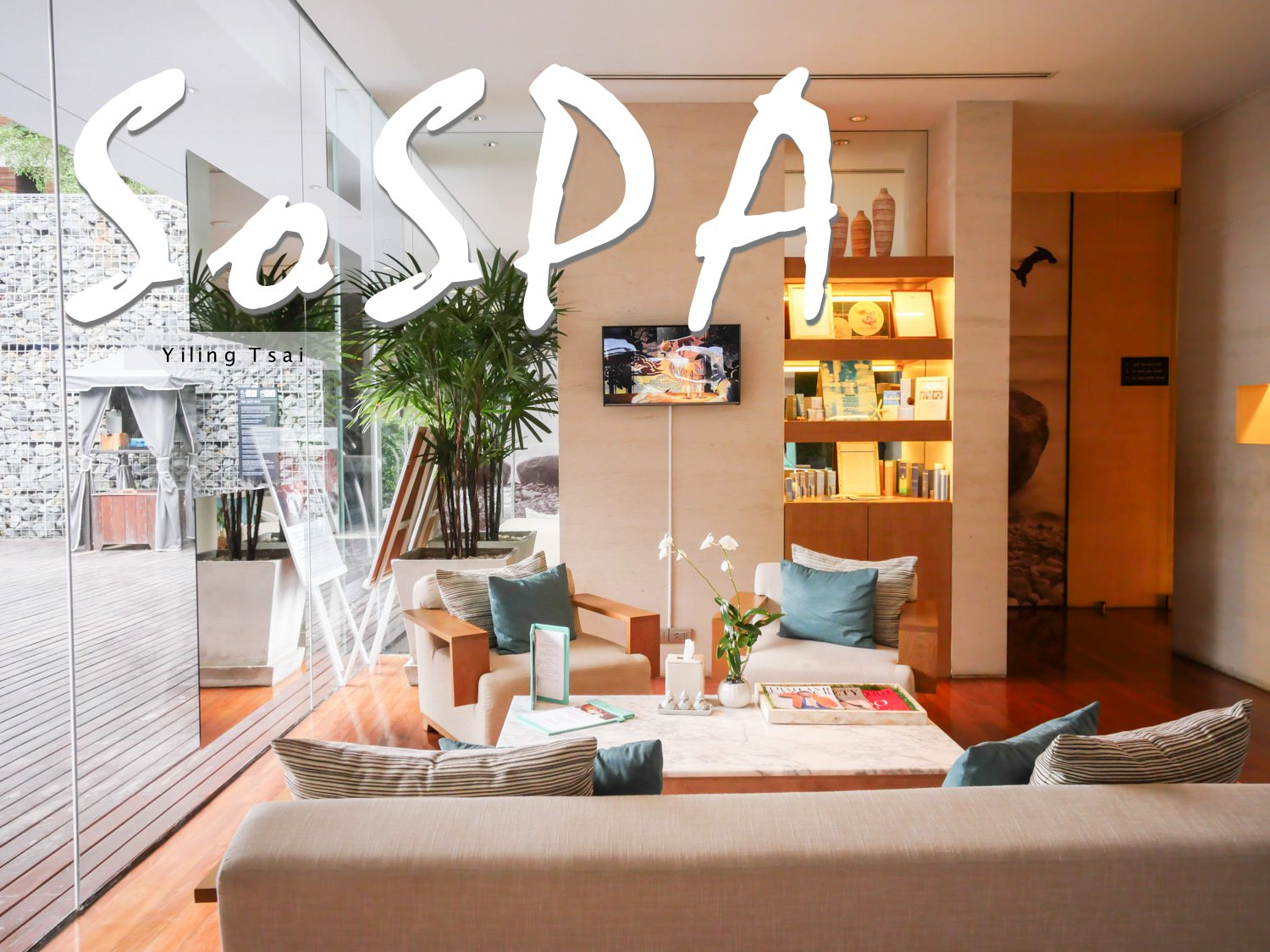泰國華欣SPA推薦 SoSPA at SO Sofitel Hua Hin 星空房享受