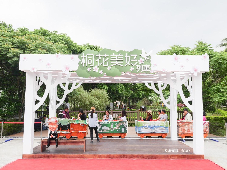 2018桃園客家桐花祭 桐花景點、裝置藝術、桐花祭活動介紹