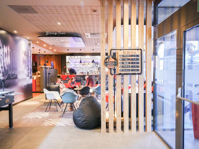 比利時根特住宿推薦 ibis Gent Centrum Opera 根特連鎖平價飯店