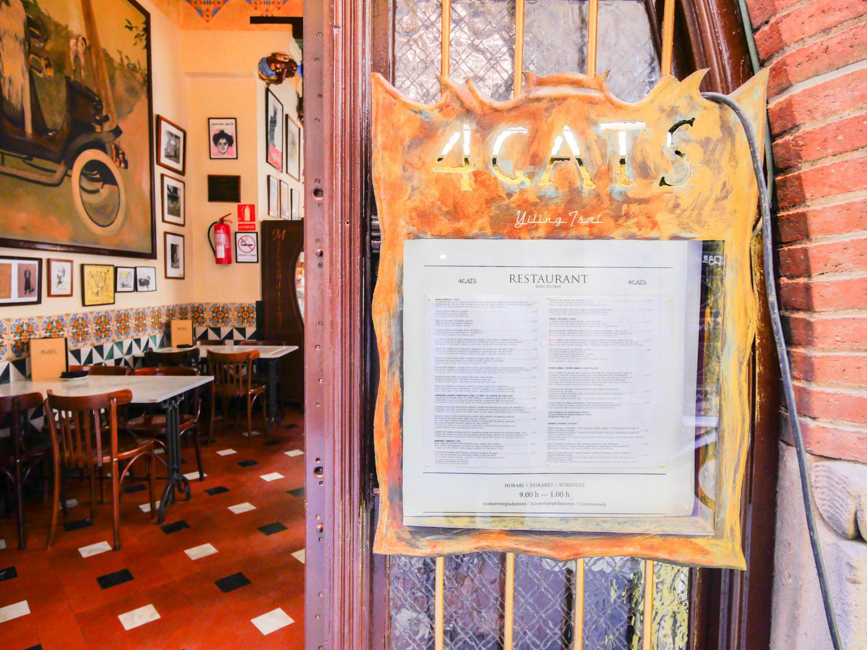 西班牙巴塞隆納美食推薦 4 Cats 四隻貓餐廳