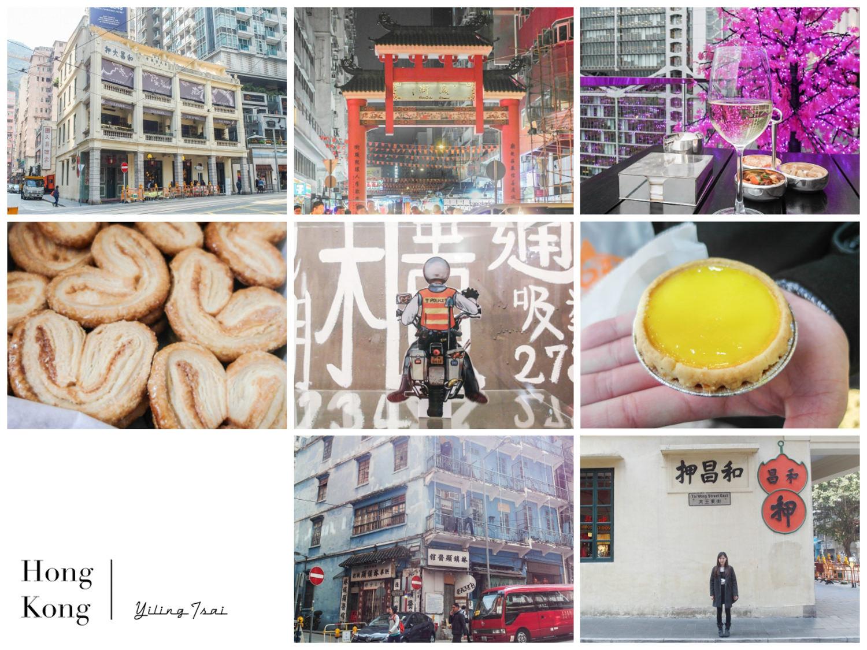 香港自由行文章圖文列表