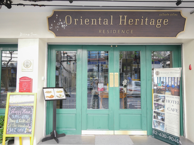 曼谷老城區住宿 Oriental Heritage Residence 東方古蹟公寓 舊城平價質感飯店