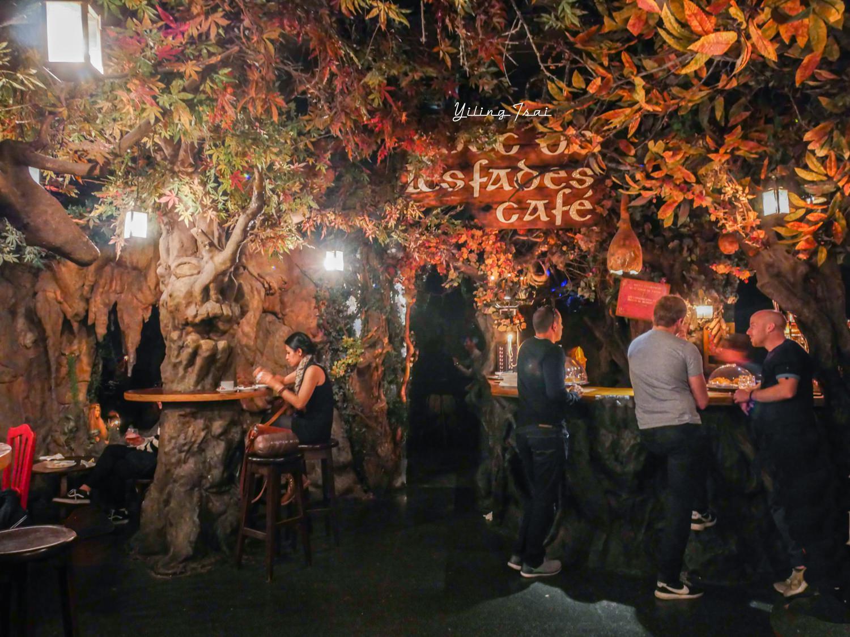 西班牙巴塞隆納美食 El Bose de les Fades 奇幻風格酒吧咖啡廳