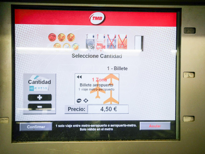 西班牙巴塞隆納機場交通方式 機場地鐵搭乘心得