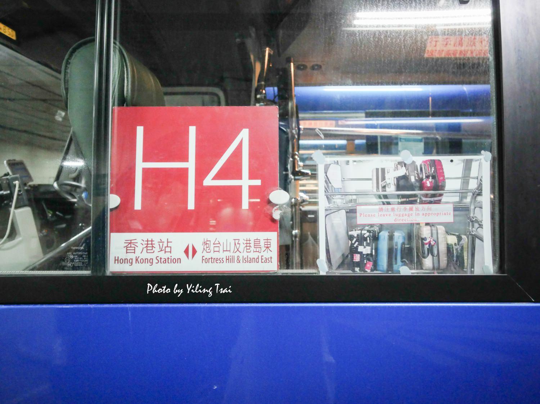 香港機場快線 機場往返市區最快速的交通方式、QR Code通關、市區預辦登機
