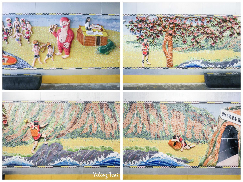 花蓮豐濱景點一日遊 親不知子斷崖、項鍊海岸工作室、貓公部落豐年祭