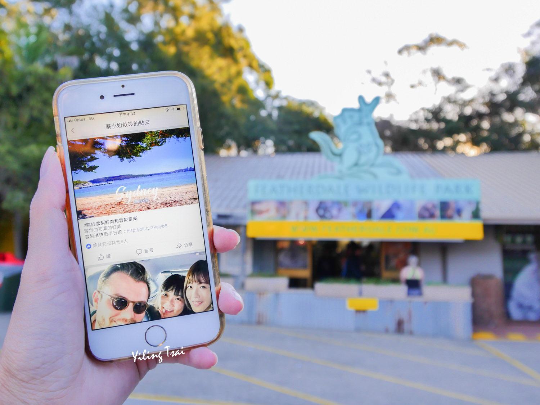 澳洲上網推薦 旅遊必備通話上網Sim卡