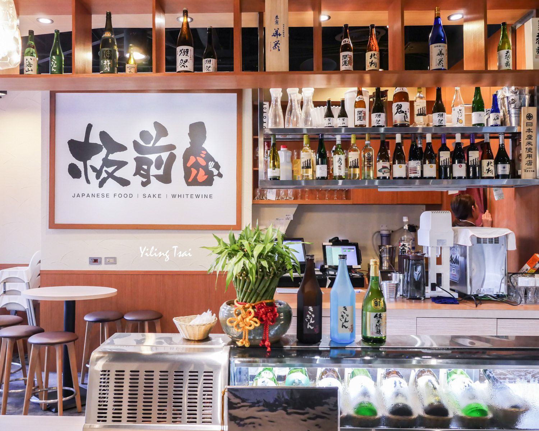 台北市政府美食 板前バル 台北一號店 限量鮭魚卵爆丼