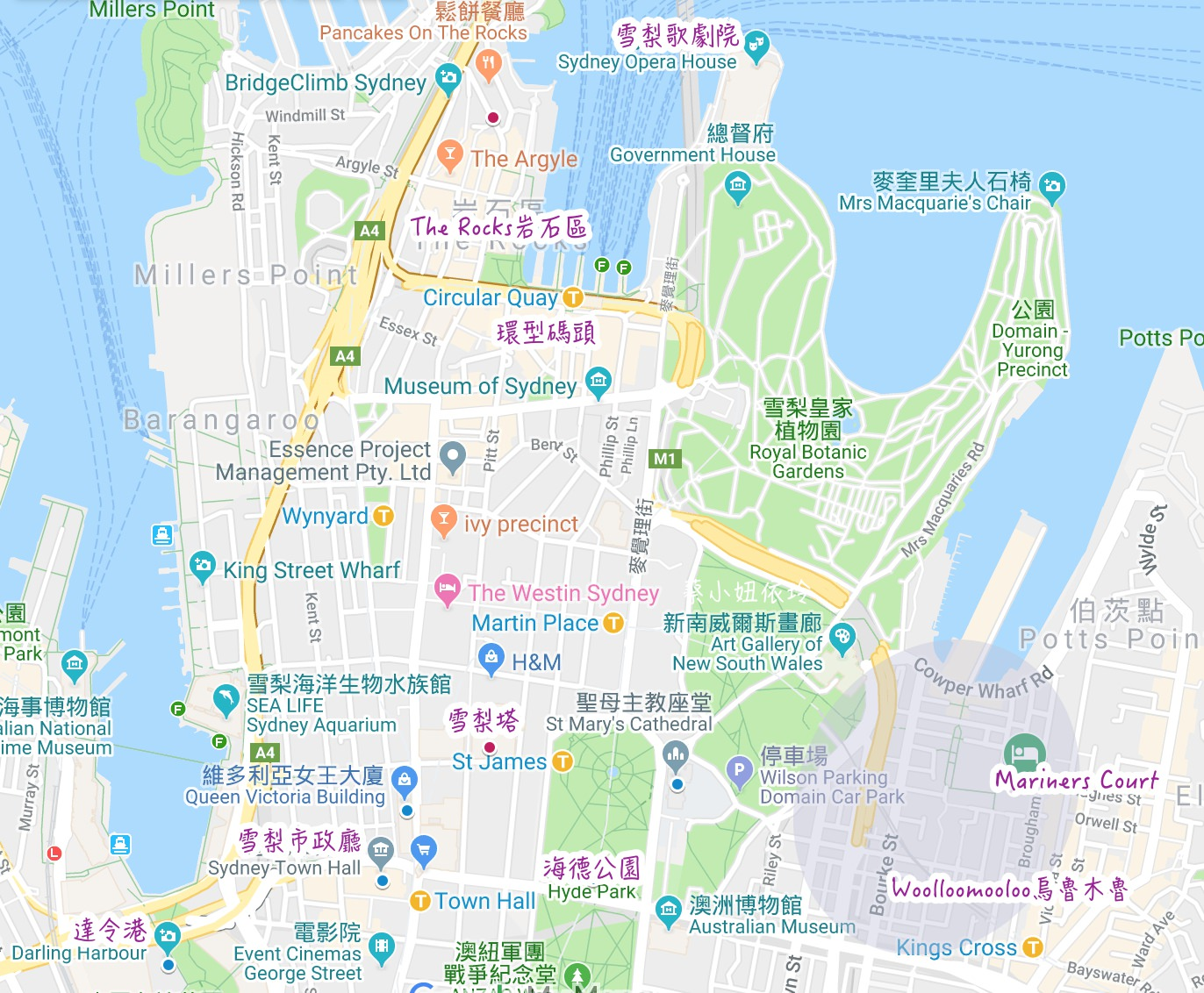 澳洲雪梨住宿推薦 Mariners Court Hotel 烏魯木魯區平價飯店