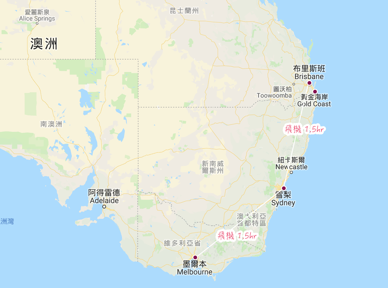 澳洲雪梨自由行 行程、景點、交通、住宿、美食懶人包