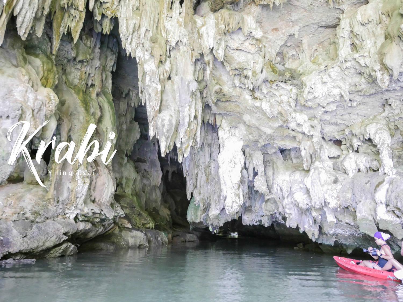 泰國喀比景點 Tham Pee Hua Toe 大頭鬼洞、鐘乳石洞 獨木舟一日遊