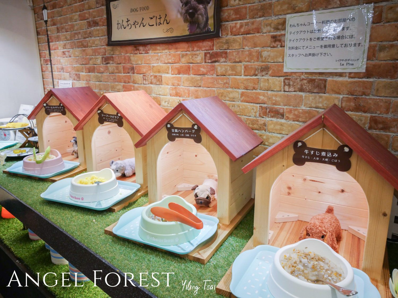 日本福島飯店 Angel Forest  天使之森那須白河 寵物友善住宿