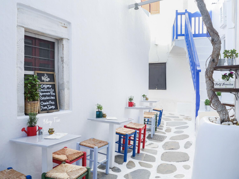 希臘米克諾斯美食 Popolo Mykonos 希臘咖啡希臘鹹派初體驗