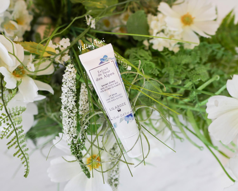 LilaRoze 來自法國的植萃香氛保養新選