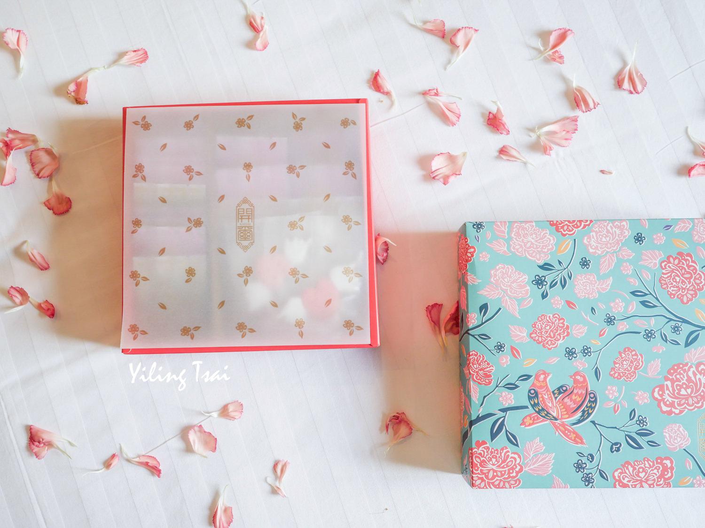 喜餅推薦 開璽喜餅 波媞公主禮盒 客製化糖霜喜卡 西式手工餅乾禮盒