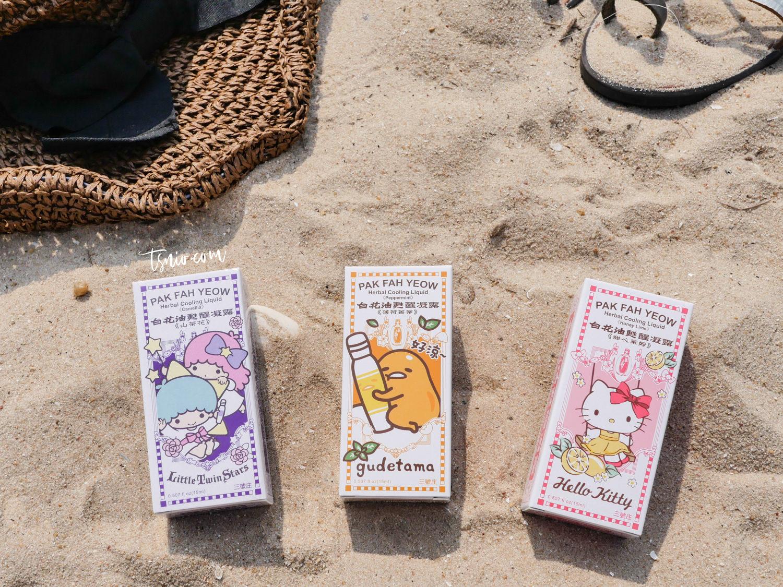 春節旅遊必備好物 白花油甦醒凝露 滾珠設計方便攜帶 三麗鷗可愛造型超療癒
