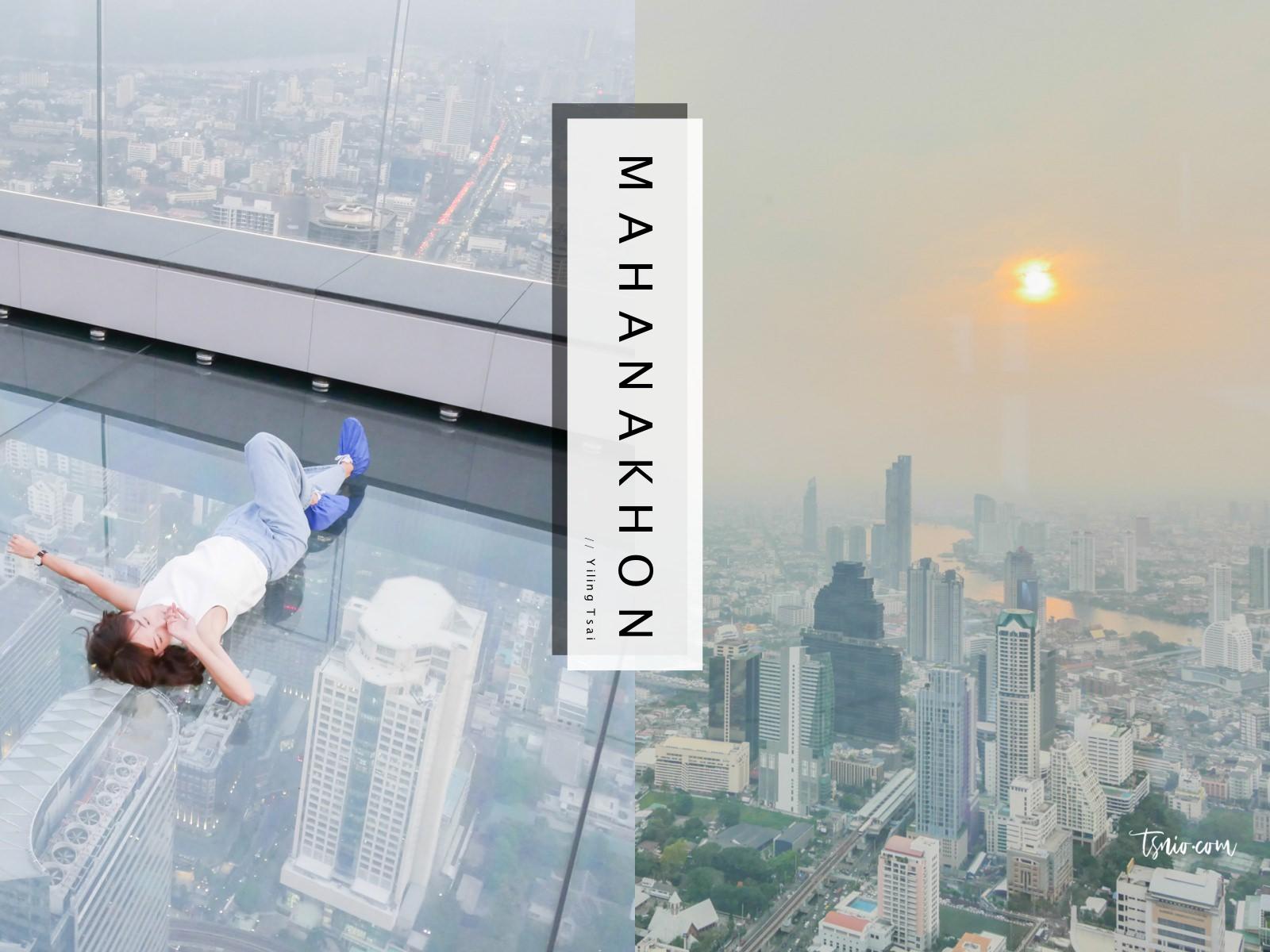 曼谷華欣懶人包服務 曼谷幫機加酒自由行福袋 不動腦玩泰國