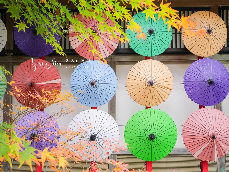 日本島根松江景點 由志園 最美的牡丹日式庭園