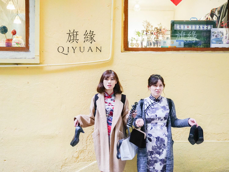 澳門旗袍體驗 QiYuan 旗緣旗袍體驗店