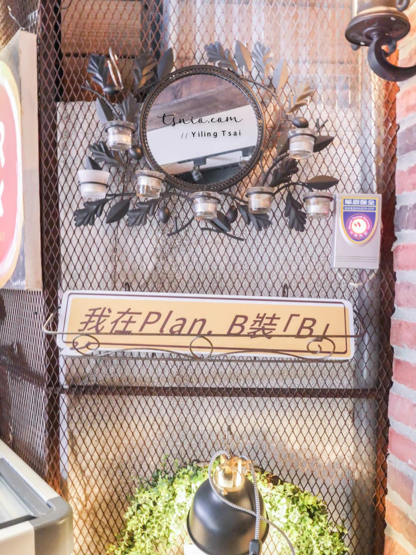 台北忠孝敦化美食 Plan B 歐陸街頭市集小酒館 東區露天餐酒館