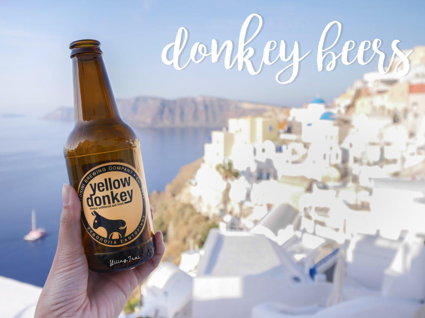 希臘聖托里尼自由行攻略 交通、景點、美食、住宿、購物總整理