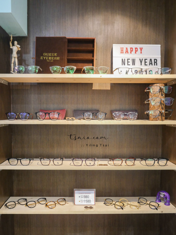 台北眼鏡行推薦 Queue Eyewear 隱藏版士林夜市眼鏡店 免費升級抗藍光鏡片