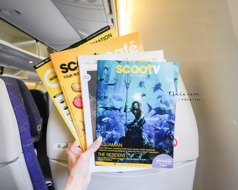 酷航柏林航線 新加坡轉機 酷航歐洲搭乘心得分享