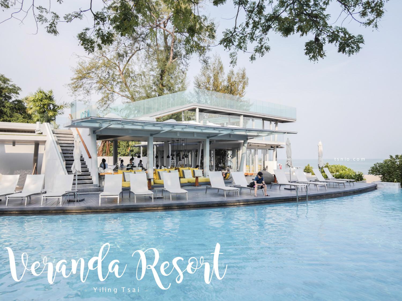 泰國華欣飯店推薦 Veranda Resort Hua Hin 坐擁七岩幽靜海灘