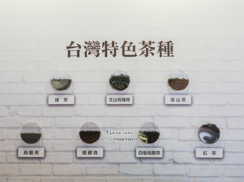 2019 桃園農業博覽會 客家茶苑三大展區分享
